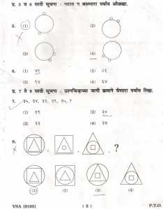 Get free high quality hd wallpapers ipm maths worksheets also images for onlinecoupon cheap rh