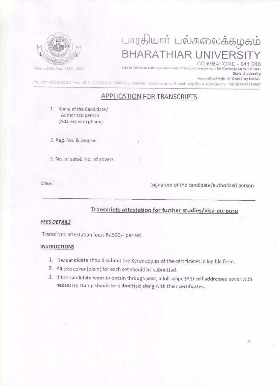 Transcript Application Form