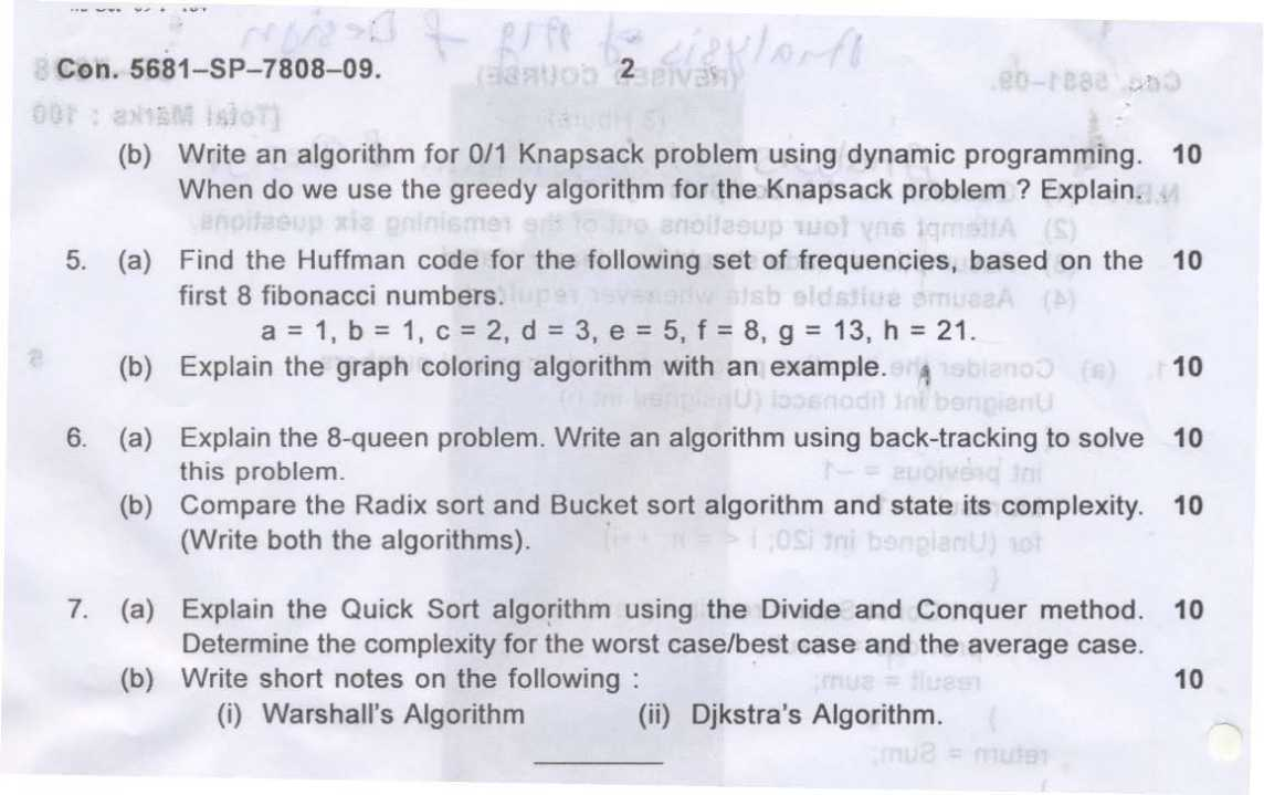 Analysis of Algorithm and Design Notes for Mumbai
