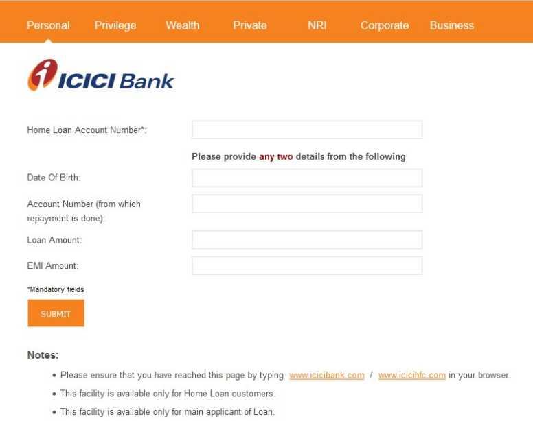 Track Icici Bank Personal Loan Application Status