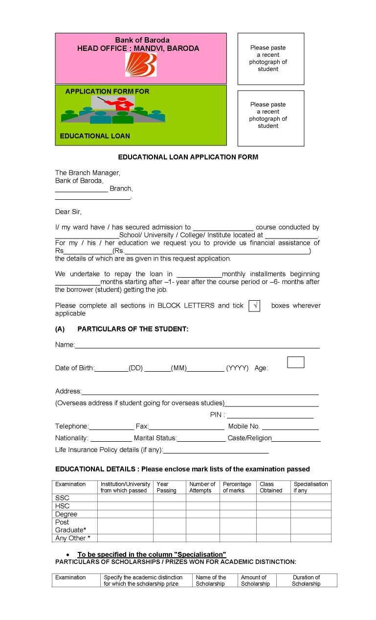 Bank Of Baroda Education Loan Application Form - 2018-2019 StudyChaCha