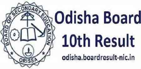 Odisha Board 10th Result