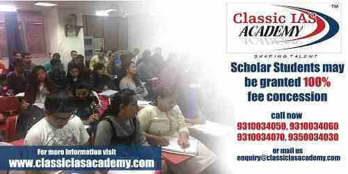 Classic IAS Academy Coaching Institute
