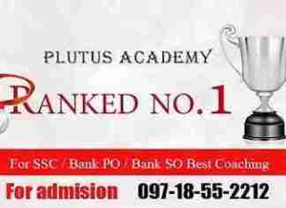 Plutus IAS Academy Coaching Institute Delhi NCR