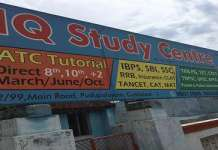 Study IQ Coaching Institute Delhi