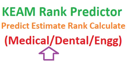 KEAM Rank Predictor 2019