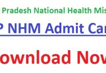 UP NHM Admit Card 2019
