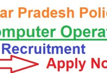 UP Police Computer Operator Recruitment 2019