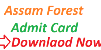 Assam Forest Admit Card 2019