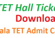 KTET Hall Ticket 2019