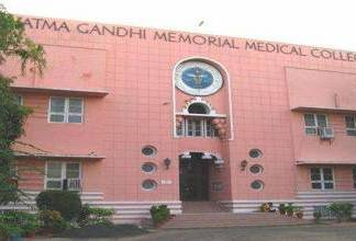 MGM Medical College Indore