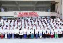 Rajshree Medical College Bareilly