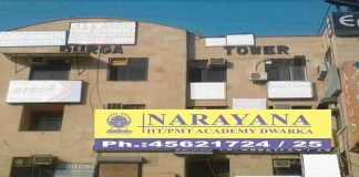 Get all info of Narayana Academy Delhi like Admission Fees Courses Ranking and more know all about Narayana Coaching Institute in this page