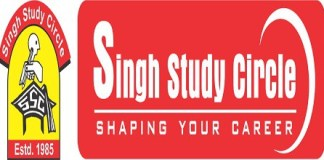 Get all info of Singh Study Circle Pvt. Ltd. Rohini like Singh Study Circle Fee structure Singh Study Circle Admission Course Ranking etc.