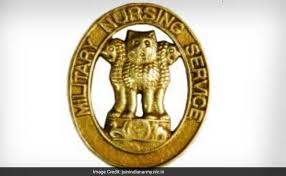 Indian Army B.Sc Nursing Answer Key 2021