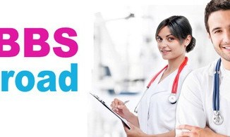 Study Medicine in Europe; Cheap Medical Schools or Colleges in Bulgaria with Tuition Fees