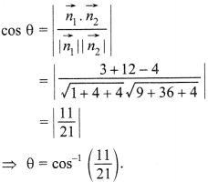 Maths MCQs for Class 12 with Answers Chapter 11 Three