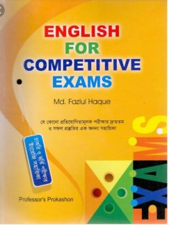 english for competitive exam pdf download - Studyhousebd