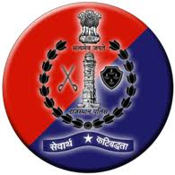 Rajasthan Police Sub Inspector SI Exam Date 2021