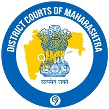 Nashik District Court Recruitment 2021