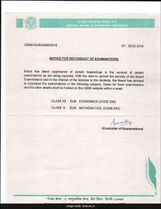 cbse-re-conduct-exam-2018-again