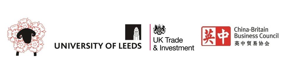 Yorkshire and Humber China Business Awards