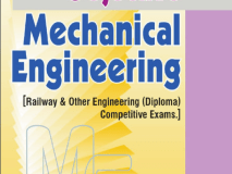 Objective Mechanical Engineering Book (PDF) By P.K. Mishra