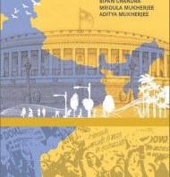 India Since Independence By Bipan Chandra