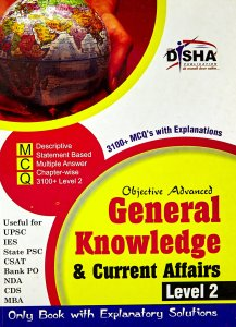 Objective General Knowledge & Current Affairs level 2 for UPSC