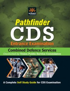 Pathfinder CDS Entrance Examination Conducted By UPSC By Arihant Experts