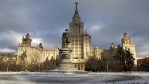 جامعة موسكو الحكومية