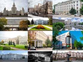 university russia