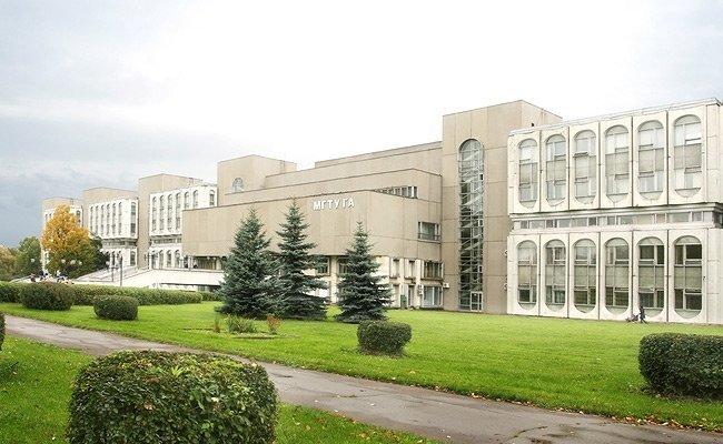 جامعة موسكو الحكومية التقنية للطيران المدني