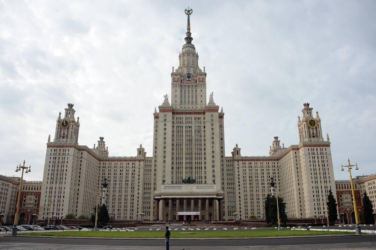 Faculty of Moscow State University: Faculty of Law. Moscow State University - Faculty of Philology