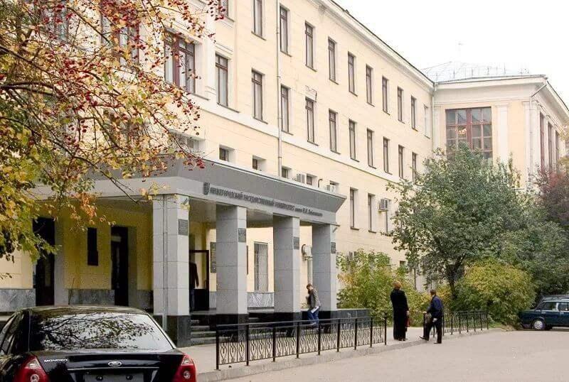 Lobachevsky State University of Nizhni Novgorod (UNN)