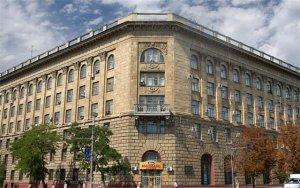 Volgograd State Medical University