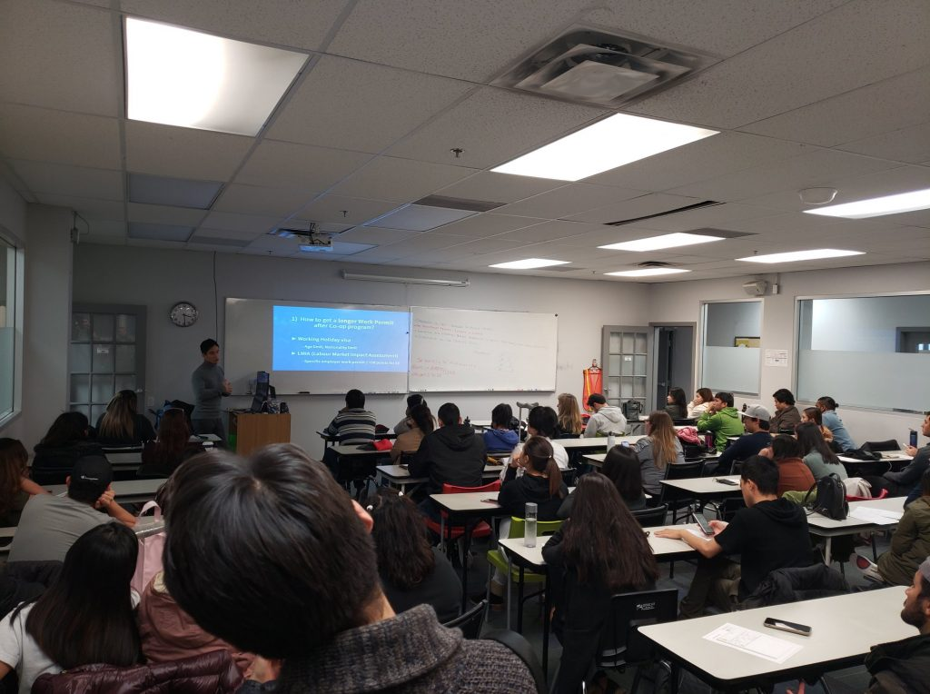 Arbutus College Vancouver  class