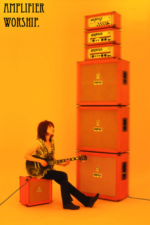 Wata Boris Orange amplifier worship