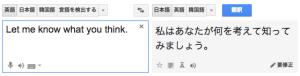 English_translate