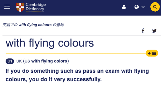 with flying colors from cambridge dictionary