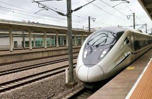 Express Train Zhangye Danxia