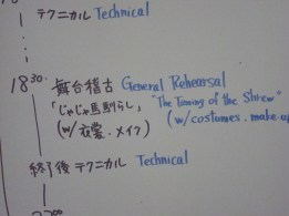 Our bilingual schedule