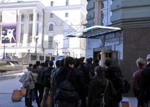 The stage door of the Bolshoi Theatre
