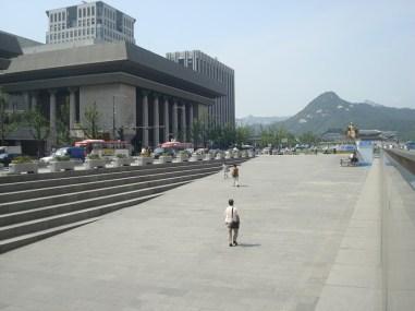 The impressive Sejong Center on a sunny day