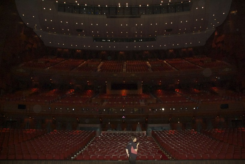 The Sejong Center (inside) before the performance
