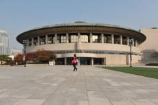 Opera House of the Seoul Arts Center from outside.