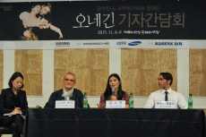 Press conference with Reid Anderson, Sue Jin Kang and Jason Reilly.