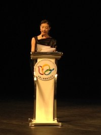 Dancer Yuan Yuan Tan, Host of the Forum at the 18th China Shanghai International Arts Festival, introducing her guests