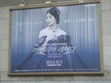 Korea-Gastspiel: DIE KAMELIENDAME - Ankündigung der Vorstellungen am Sejong Center