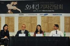 Pressekonferenz mit Reid Anderson, Sue Jin Kang und Jason Reilly